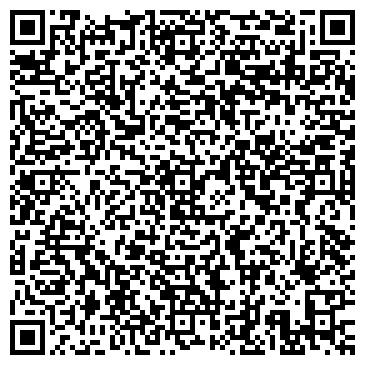 QR-код с контактной информацией организации СТАНЦИЯ ДИАГНОСТИЧЕСКОГО КОНТРОЛЯ