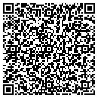 QR-код с контактной информацией организации МСММ ООО
