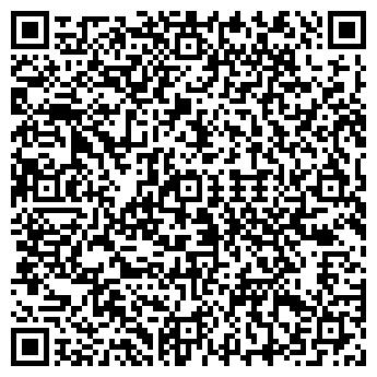 QR-код с контактной информацией организации ХИМТРАСТ ООО