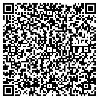 QR-код с контактной информацией организации АРСТ