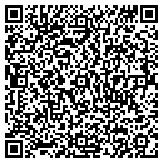 QR-код с контактной информацией организации № 44 СУ