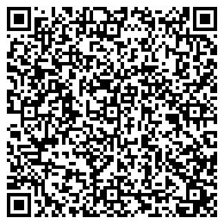 QR-код с контактной информацией организации ИНВЕСТ