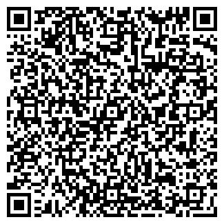 QR-код с контактной информацией организации ООО РАДУГА-С