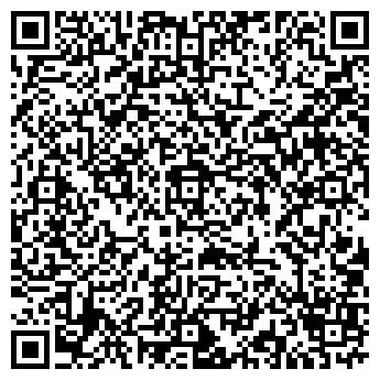 QR-код с контактной информацией организации ОАО ПРОФИЛАКТОРИЙ