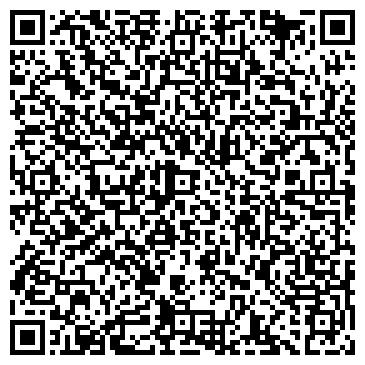 QR-код с контактной информацией организации ООО Колор Групп