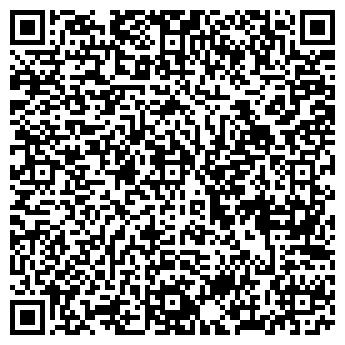 QR-код с контактной информацией организации ООО ELLADA TRAVEL