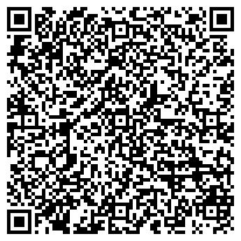 QR-код с контактной информацией организации ТАВ ГРУППА КОМПАНИЙ