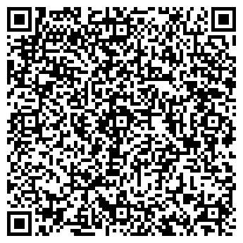 """QR-код с контактной информацией организации ТОО """"ОПТИКА"""""""