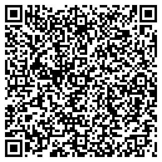 QR-код с контактной информацией организации ОАО ВАЛДАЙ