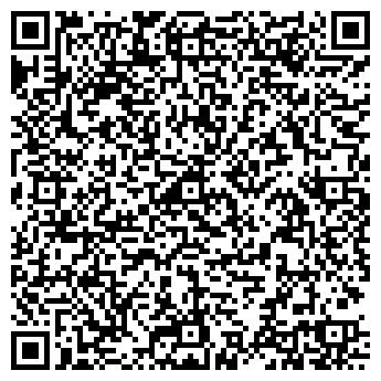 QR-код с контактной информацией организации УЛЬТРАФАРМ