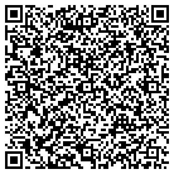 QR-код с контактной информацией организации ВОЛГА ЮСТ