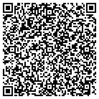 QR-код с контактной информацией организации ООО СЕРВИС-ВОЯЖ
