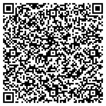 QR-код с контактной информацией организации ОРГТЕХНИКА ТОО