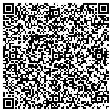 QR-код с контактной информацией организации ОРТАЛЫК КАЗАКСТАН ОБЛАСТНАЯ ГАЗЕТА