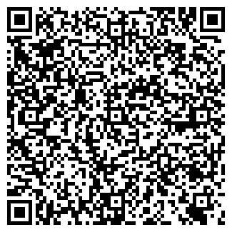 QR-код с контактной информацией организации № 11 ПМК