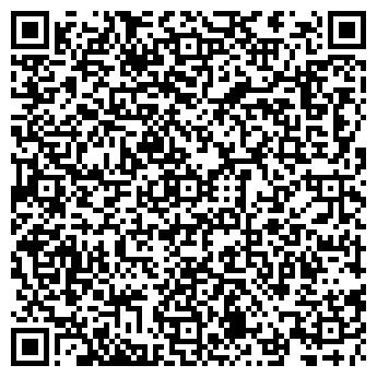 QR-код с контактной информацией организации ОРТАЛЫК-ТРАНС ТОО