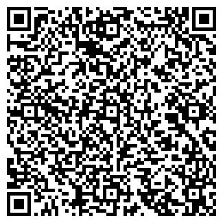 QR-код с контактной информацией организации ЛАНДЫШ