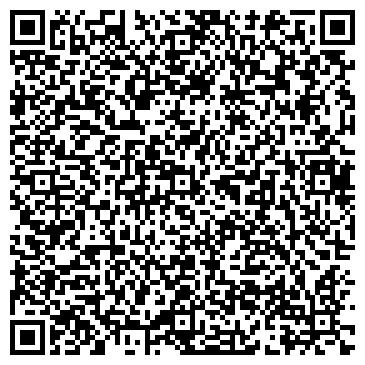 QR-код с контактной информацией организации ОТАН КАРАГАНДИНСКИЙ ОБЛАСТНОЙ СОВЕТ