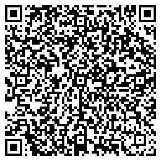 QR-код с контактной информацией организации НОЛИНСКОЕ РАЙПО