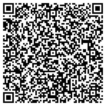 QR-код с контактной информацией организации ПИЩЕКОМБИНАТ, ООО