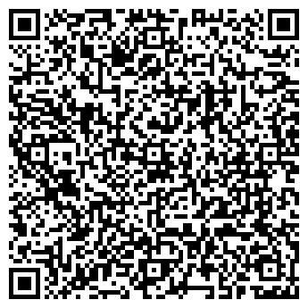 QR-код с контактной информацией организации Мята Lounge