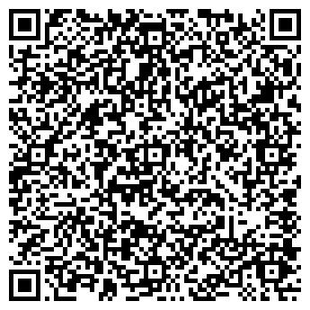 QR-код с контактной информацией организации ТОО МЕТАОК