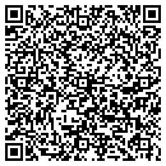 QR-код с контактной информацией организации ЛУГОВСКОЕ КООПХОЗ