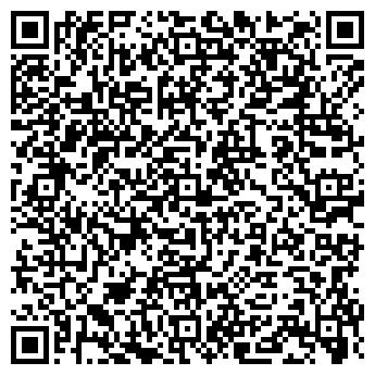 QR-код с контактной информацией организации ФЕРМЕРСКОЕ ХОЗЯЙСТВО АЛИКИНА А. М.