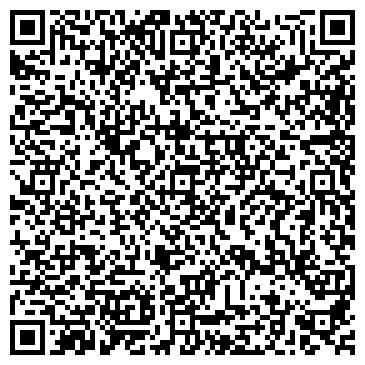 """QR-код с контактной информацией организации """"City Express"""" Тюмень"""
