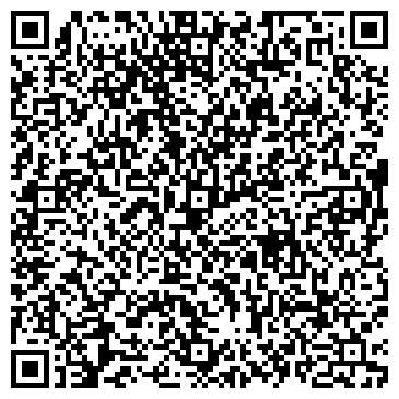 QR-код с контактной информацией организации АНОО ДПО Учебный центр «Интеллект»