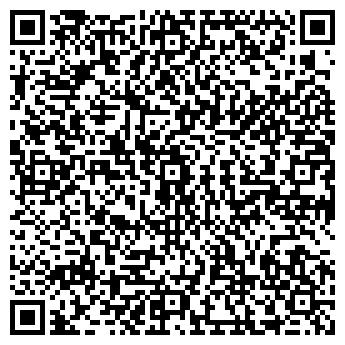QR-код с контактной информацией организации ПАРИТЕТ РКА ТОО
