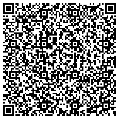 QR-код с контактной информацией организации ЦЕНТР ТЕХНИЧЕСКОЙ ИНВЕНТАРИЗАЦИИ НЫТВЕНСКИЙ ФИЛИАЛ