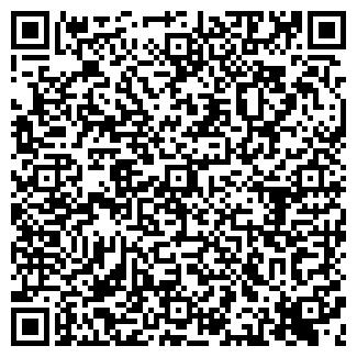 QR-код с контактной информацией организации ТВ-РИКАН