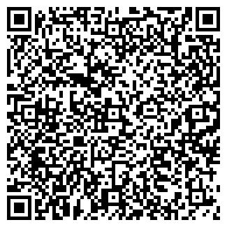 QR-код с контактной информацией организации ПАРКЕТ-К ТОО