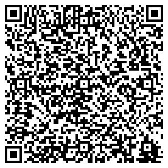 QR-код с контактной информацией организации ДЕТСКИЙ САД № 16, МДОУ