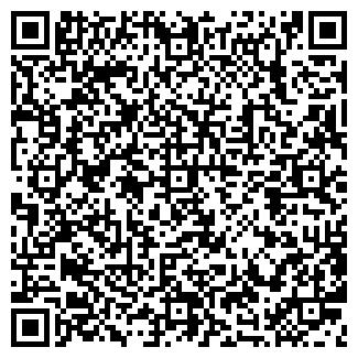 QR-код с контактной информацией организации КУСКОВ Л.С.