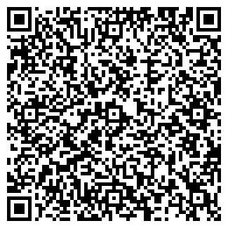 QR-код с контактной информацией организации СУД НЫТВЕНСКИЙ