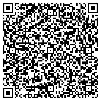 QR-код с контактной информацией организации ТЕЛЕВИЗИОННАЯ КОМПАНИЯ, ООО