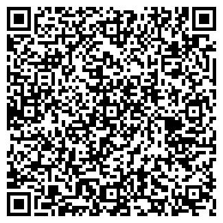 QR-код с контактной информацией организации ПКС ТОО