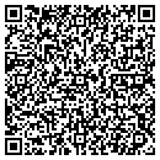 QR-код с контактной информацией организации УРАЛЬСКИЙ, МУ