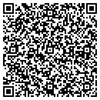 QR-код с контактной информацией организации ОЗИНСКОГО РАЙОНА