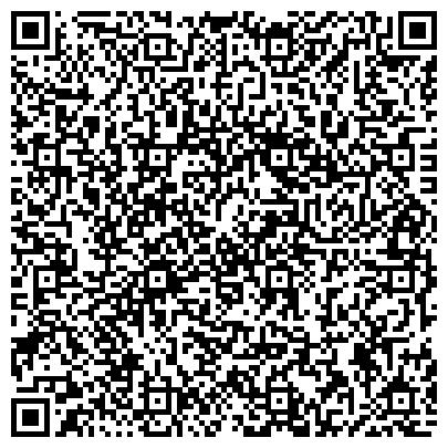 QR-код с контактной информацией организации ОЗИНСКИЙ РАЙОННЫЙ СУД