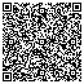 QR-код с контактной информацией организации ПЛАСТ ТОО