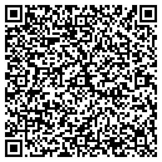 QR-код с контактной информацией организации ОЗИНСКОЕ, ЗАО