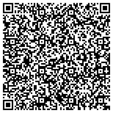 QR-код с контактной информацией организации ОЗИНСКАЯ ЦЕНТРАЛЬНАЯ РАЙОННАЯ БОЛЬНИЦА ИНФЕКЦИОННОЕ ОТДЕЛЕНИЕ