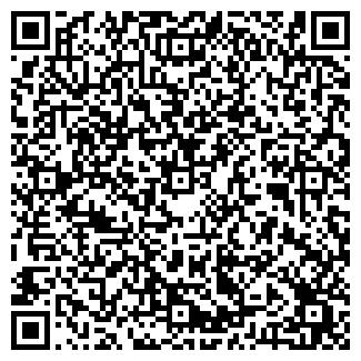 QR-код с контактной информацией организации МУ № 1