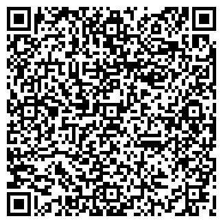 QR-код с контактной информацией организации СИМВОЛ