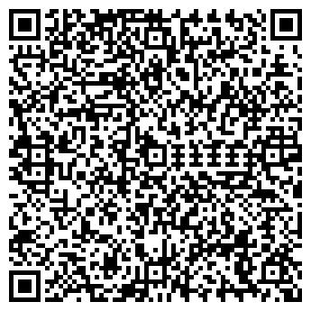QR-код с контактной информацией организации ПЛЮС АУДИТ ТОО