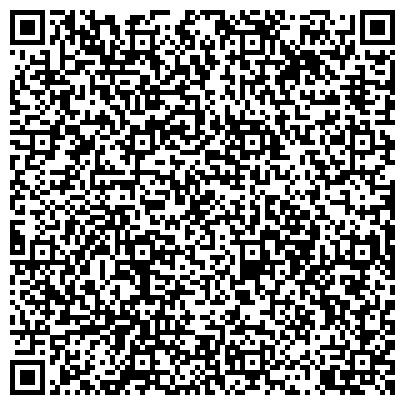 QR-код с контактной информацией организации БАШКИРСКОЕ СПЕЦИАЛИЗИРОВАННОЕ РСУ ПРОТИВОПОЖАРНЫХ РАБОТ ЗАО ОКТЯБРЬСКИЙ ФИЛИАЛ