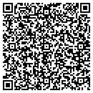 QR-код с контактной информацией организации ДЕВОН